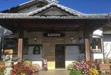 高森田楽村