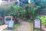 Ma-Blue Garden House