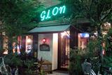 ギオン (gion)