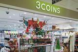 3COINS アトレ吉祥寺店