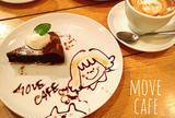 ムブカフェ (MOVE CAFE)