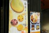 麻布チーズケーキCinq Cinq