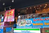 〔渋谷・原宿周辺〕九州じゃんがら 原宿1階店