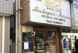 ムッシュソレイユ 浜田山店