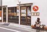 フグレントウキョウ(Fuglen Tokyo)