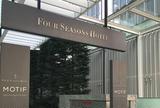 フォーシーズンズホテル丸の内 東京 Four Seasons Hotel Tokyo at Marunouchi