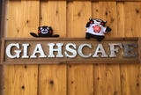 GIAHS CAFE(ジアスカフェ)