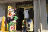 2000TOYS