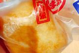 かま栄 工場直売店(間食)