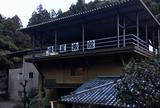 六ケ迫鉱泉(鷺ヶ迫温泉)