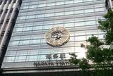 博多駅 (Hakata Sta.)