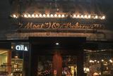 Meat&Bakery TAVERN (タバーン)