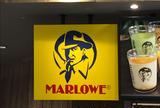 TULLY'S COFFEE with MARLOWE ラスカ茅ヶ崎店