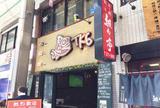 TK6 Bar & Grill~スポーツバー