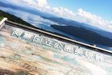 美幌峠展望台