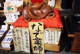 蛸薬師堂(浄瑠璃山 永福寺)    おでき、ガンの平癒、病気平癒