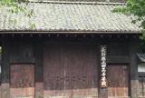 上田藩主居館跡