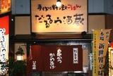 だるまや酒蔵西九条店