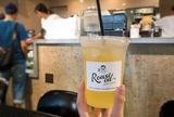 ローステッド コーヒー ラボラトリー(Roasted coffee laboratory) 渋谷神南店