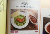 神保町のカレーカフェ Cafe HINATA-YA