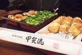 甲賀流 ユニバーサル・シティウォークTM大阪店