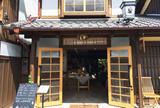 Ise Fruit laboratory(イセフルーツラボラトリー)