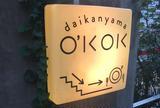 daikanyama O'KOK