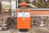 弘前市役所