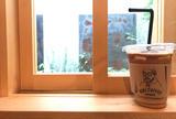 HIBI COFFEE KYOTO