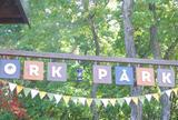OrkPark(オークパーク)