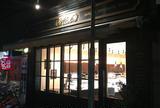 ドゥブルベボレロ 大阪本町店