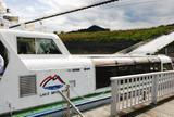 宮ヶ瀬湖遊覧船