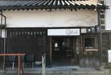鞆の浦 a cafe