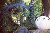 グラバー園