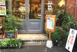 トモカコーヒー(TO.MO.CA.COFFEE) 代々木上原店
