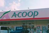 A・コープ鹿児島笠利店