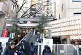 【寳船】十番稲荷神社