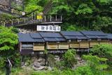 観音岩温泉