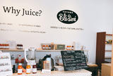 Why Juice ? 葉山店
