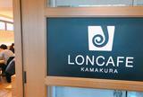 LONCAFE 鎌倉小町店