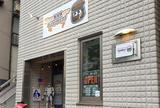 HamBARger Basement KINSHICHO ハンバーガー ベースメント 錦糸町