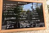 紅茶専門店ティーハウスマユール宮崎台店