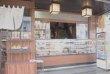 山長 亀戸本店