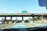 東名高速 東京料金所