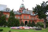北海道庁旧本庁舎(赤レンガ庁舎)