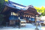 第54番札所 近見山 宝鐘院 延命寺