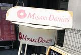 ミサキドーナツ鎌倉店