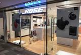 ボーズ・ダイレクトストア表参道ヒルズ Bose Direct Store Omotesando Hills
