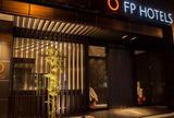 FP ホテル 難波南