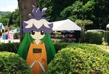 矢野温泉公園